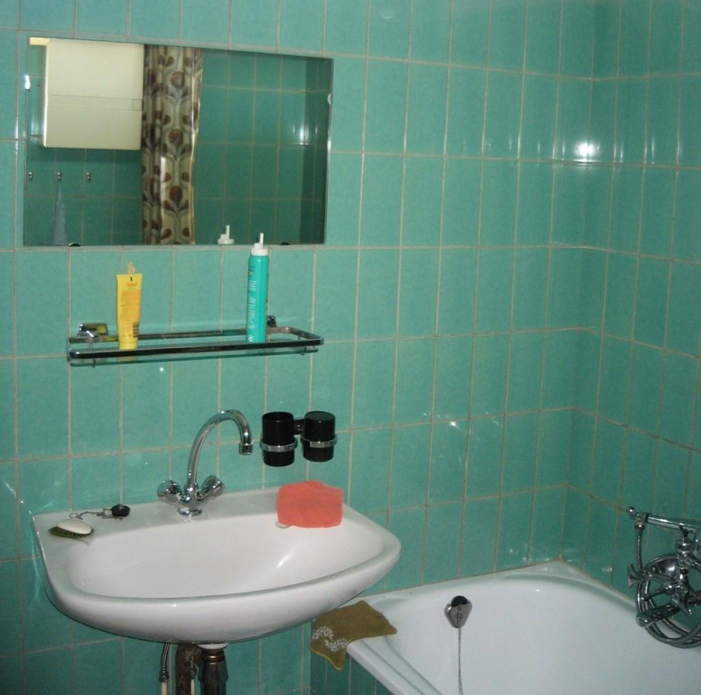 Badkamer oud
